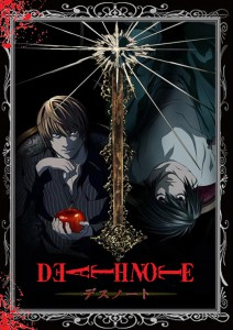 death-note-dvd-cover-front